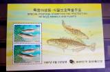 Cumpara ieftin Korea 1997 pesti , fauna marina, colita  mnh