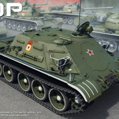 1:35 TOP Armoured Recovery Vehicle 1:35