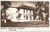 România, Spitalul orășenesc Jimbolia, 1986, Necirculata, Fotografie