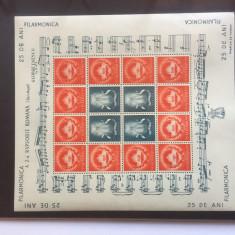 Cumpara ieftin Romania 1946- 25 ani înființare Filarminica MNH