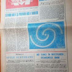 Ziarul magazin 24 mai 1980-articol adrian paunescu