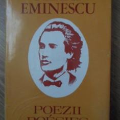POEZII. POESIES EDITIE BILINGVA ROMANO-FRANCEZA - MIHAI EMINESCU