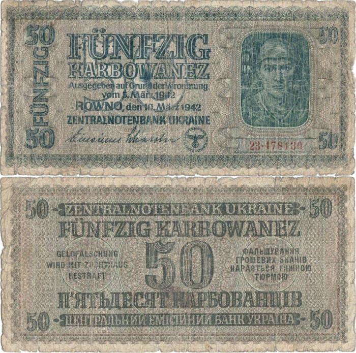 1942 ( 10 III ), 50 karbowanez ( P-54 ) - Ucraina