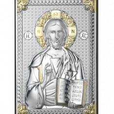 Iconita Argintata Iisus Hristos 5x7 cm Cod Produs 2690