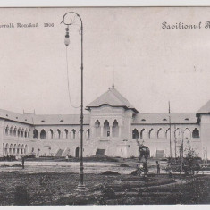 CP  Bucuresti , Expozitia generala 1906 , Pavilionul regal , necirculata