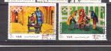 Yemen 1971 Olympic, Theatre, used E.022