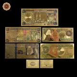 A2857 Arabia Saudita 20 50 100 200 500 riyals Fantezie Aurita Aur Gold 24K