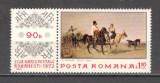Romania.1972 Ziua marcii postale:Pictura-cu vigneta  CR.269
