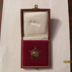 """MMM - Insigna veche paramilitara """"Militia Muncitorilor"""" Ungaria in cutie"""