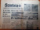 Scanteia 28 octombrie 1965-cartierul tiglina galati,regiunea oltenia