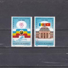 Romania  faurirea statului unitar    L.P.  1087  1, Nestampilat