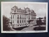 AKVDE20 - Carte postala - Vedere - Bucuresti - Palatul Cantacuzino, Circulata, Printata