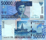 INDONEZIA 50.000 rupiah 2014 UNC!!!