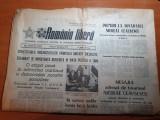 Romania libera 8 decembrie 1979-nadia comaneci,echipa gimnastica campioana lumii