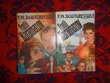 Fratii Karamazov 2 volume - Dostoievski an1993,1296pagini