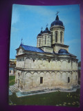 HOPCT  63891 MANASTIREA DEALU-TARGOVISTE -JUD DAMBOVITA -NECIRCULATA