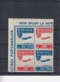 ROMANIA 1946, LP 200   OSP  P.A.  PERECHE  SERII  MNH