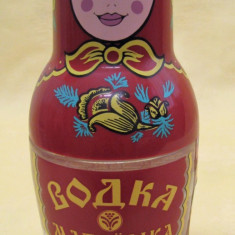 Matriuska Vodka