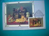 HOPCT MAXIMA 54737   PICTURA RUSIA 1985