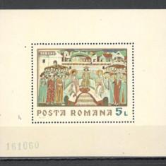 Romania.1970 Fresce-colita EROARE tiparita pe spate  HR.169
