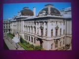 HOPCT  63833 BNR BANCA NATIONALA A ROMANIEI  -BUCURESTI -NECIRCULATA