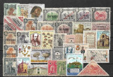 5792 - lot timbre colonii Portugheze