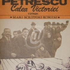 Calea Victoriei (1985)