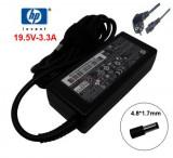 Incarcator Laptop HP MMDHPCO712, 19.5V, 3.33A, 65W, MMD
