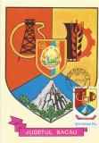 România, LP 928/1976, Stemele judeţelor (A-D), (uzuale), c.p. maximă, Bacău