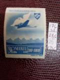 L.P.176 O.S.P.1945 Urma sarniera, Nestampilat
