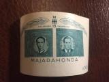 1941-Majadahonda -colita nedantelata -MNH, Nestampilat