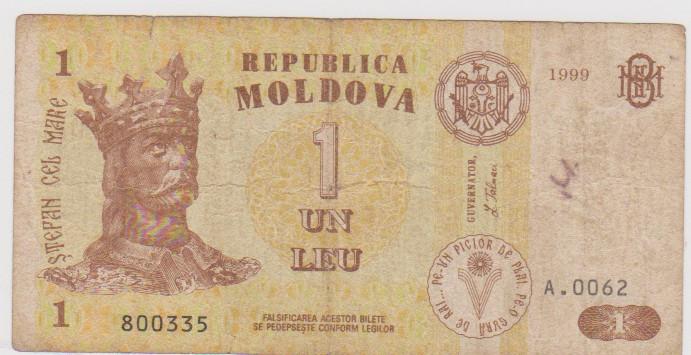 1 LEU 1999 MOLDOVA/F