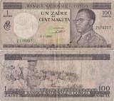 1967 (2 I), 1 zaire (P-12a.1) - Congo