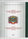 2010 ZIUA MARCII POSTALE ROMANESTI - 125 ani Biserica Ortodoxa - Mapa Filatelica, Nestampilat