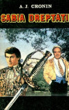 Sabia dreptatii (1992)