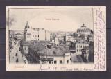 BUCURESTI VEDERE  GENERALA  MAGAZIN MOBILA SI DECORATIUNI CLASICA CIRCULATA 1904
