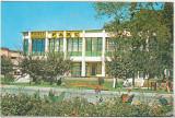 Bnk cp Buzias - Complexul de servire Parc - circulata, Printata