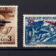 1952 - UPU, supratipar, serie neuzata