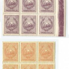 România, lot 82 cu 12 timbre fiscale generale, Stema RPR, bloc de 6 timbre, MNH
