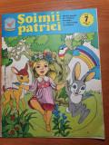 Revista soimii patriei iulie 1982