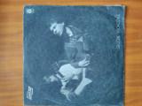 Disc Vinil Gluche Krokodyle SuperDuo