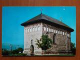 Borzesti - Biserica lui Stefan cel Mare - carte postala necirculata, Fotografie