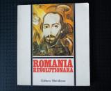 România revoluționară (Revoluția de la 1848 și artele plastice)