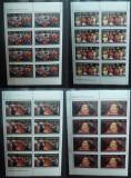 Tanzania 1987 Queen Elizabeth II 60th Birthday x 8 in blocks MNH S.636, Nestampilat