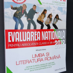 LIMBA SI LITERATURA ROMANA CLASA A VIII A EVALUAREA NATIONALA -DOBOS