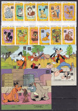 Gambia 1994 Disney MI 1819-1830 + 3 bl.220-222 MNH w67, Nestampilat