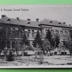 Vrancea Focsani Liceul Unirea, Circulata, Printata