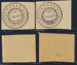 ROMANIA 1938 2x sigilii postale foarte rare Expozitia Filatelica Sibiu MNH, Istorie, Nestampilat