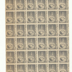 ROMANIA MNH 1945 - Uzuale Mihai I - fragment coala 160 L - 60 timbre