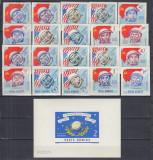 1963 LP 576 LP 576 a  LP 577 NAVIGATIA  COSMICA  SERII+COLITA  NEDANTELATA  MNH, Nestampilat